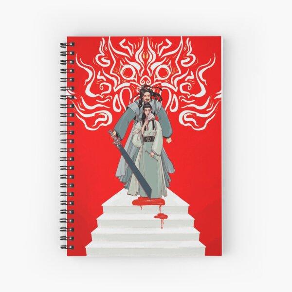 Nie's Revenge Spiral Notebook