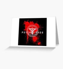 Psycho-Pass Logo Greeting Card