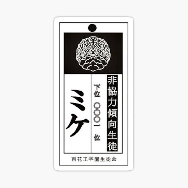 Anime / Manga Kakegurui Housepet Tag 'Mittens' Sticker