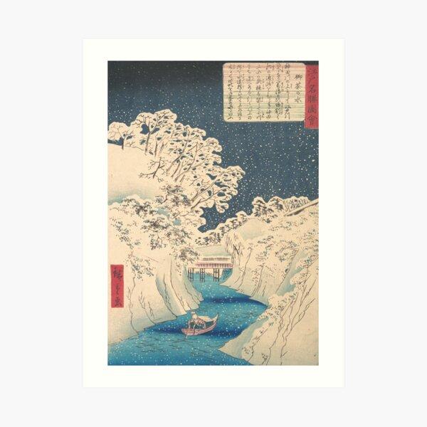 Ochanomizu Art Print