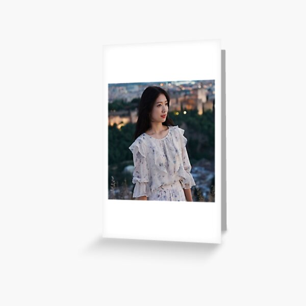 park shin hye  Greeting Card