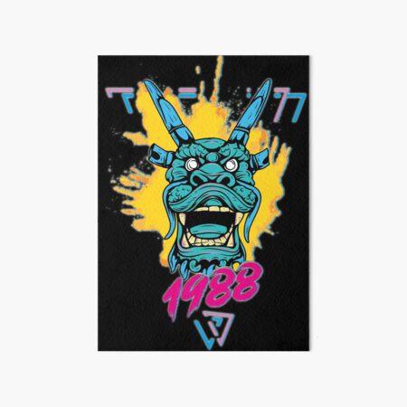 Born 1988 Year Of The Dragon Art Board Print