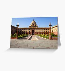 Rashtrapati Bhavan Greeting Card