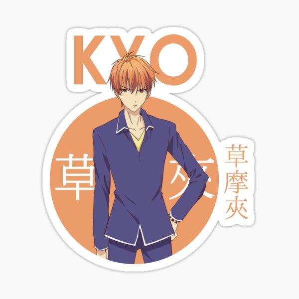 Kyo Sohma Fruits Basket Circle Anime Pegatina