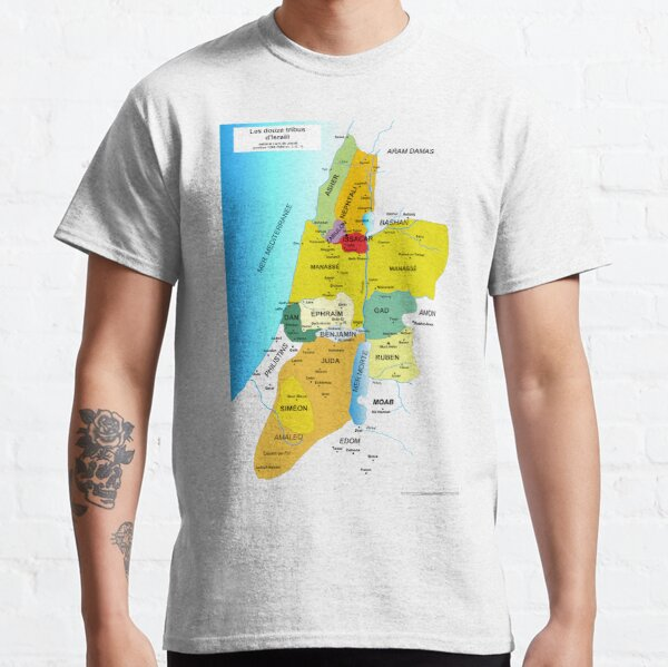 Map of Twelve Tribes of Israel from 1200 to 1050 According to Book of Joshua in French Classic T-Shirt