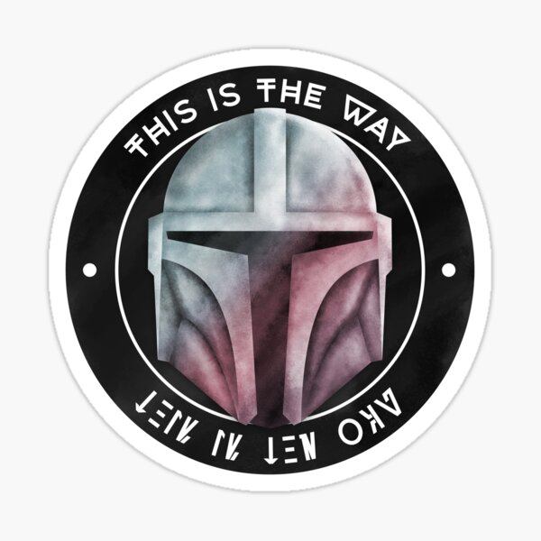 This Is The Way Badge Black Glossy Sticker