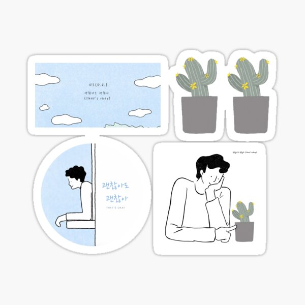 that's okay by exo doh kyungsoo sticker pack Sticker