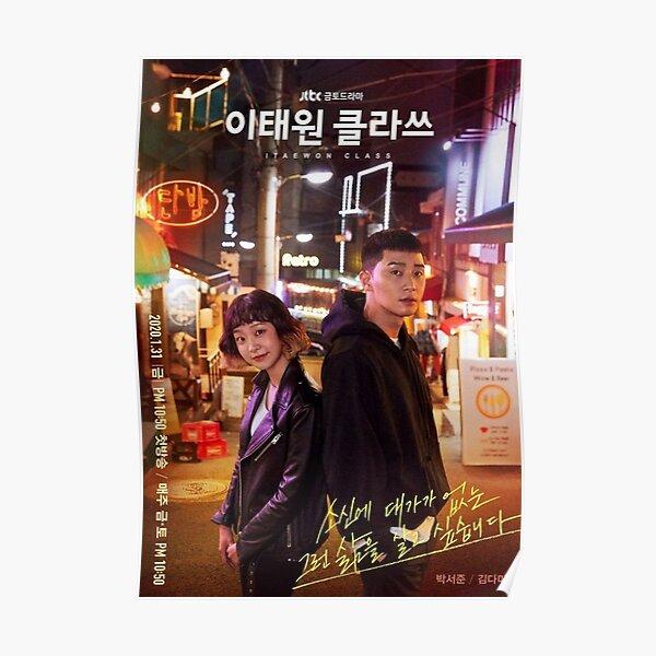 Saeroyi & Yi-Seo - Itaewon Class  Poster
