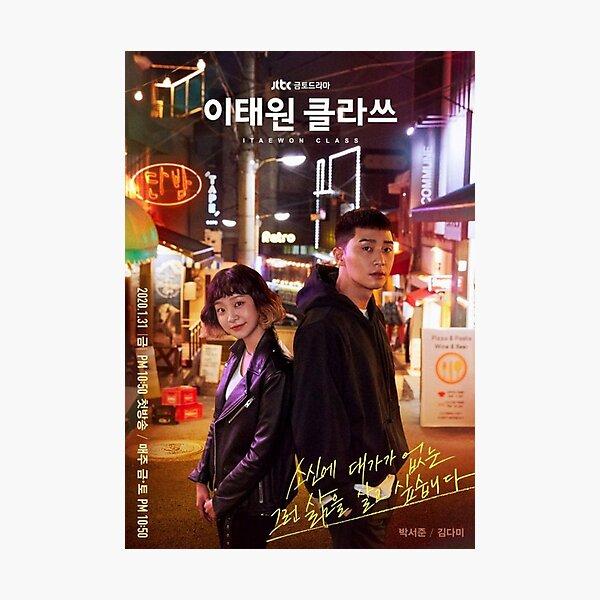 Saeroyi & Yi-Seo - Itaewon Class  Photographic Print