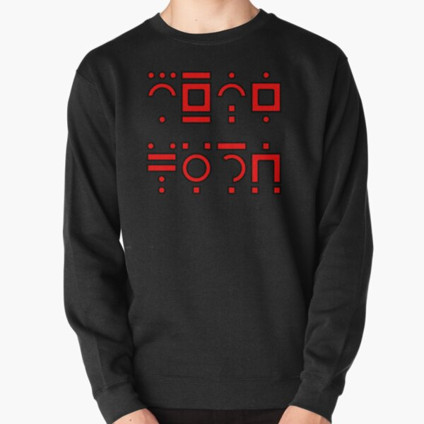 HOLD FAST in Krakoan - Shirts Pullover Sweatshirt