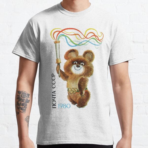Misha the Bear Classic T-Shirt
