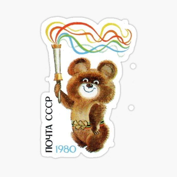 Misha the Bear Sticker