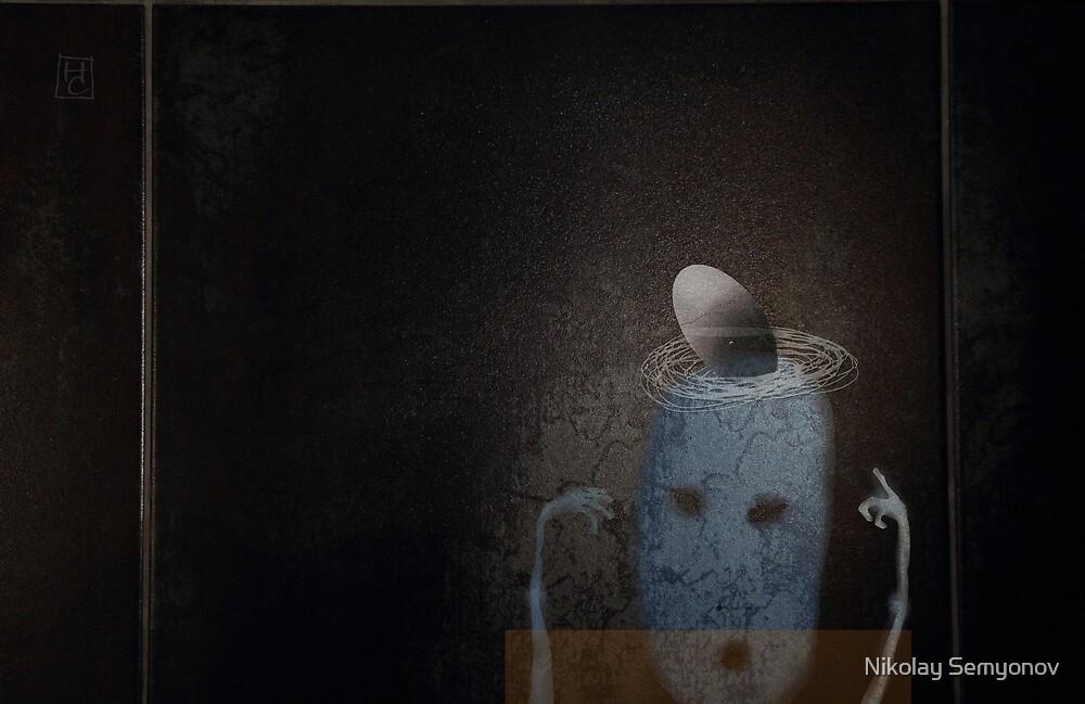 nest by Nikolay Semyonov