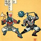 Tatakae Chou Samurai Seimeitai! by ninjaink