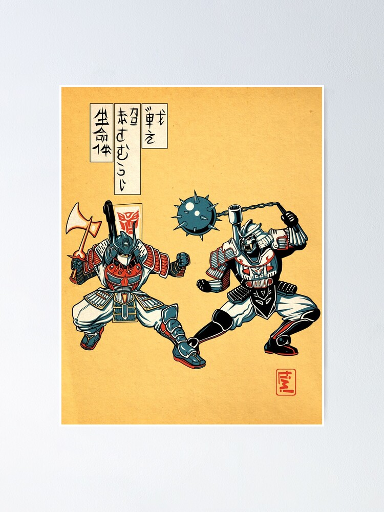 Alternate view of Tatakae Chou Samurai Seimeitai! Poster