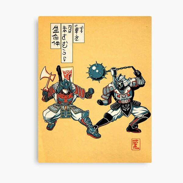 Tatakae Chou Samurai Seimeitai! Canvas Print