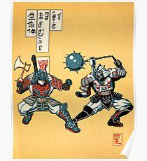 Tatakae Chou Samurai Seimeitai! Poster