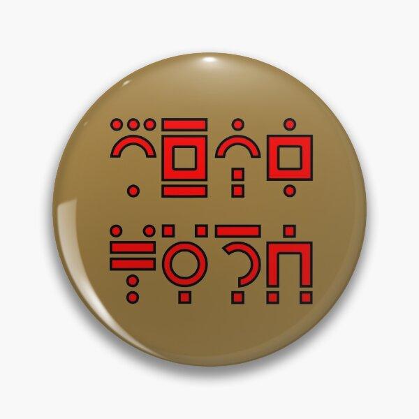 HOLD FAST in Krakoan - Pin Pin