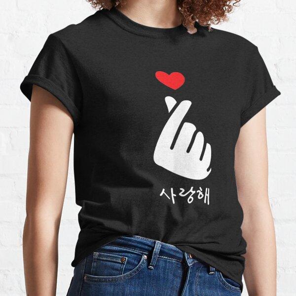 Saranghae K-Pop Kdrama Finger Heart Korean Love Classic T-Shirt