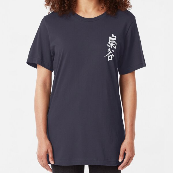 Fukurodani Uniform Practice Shirt (Kanji) Slim Fit T-Shirt