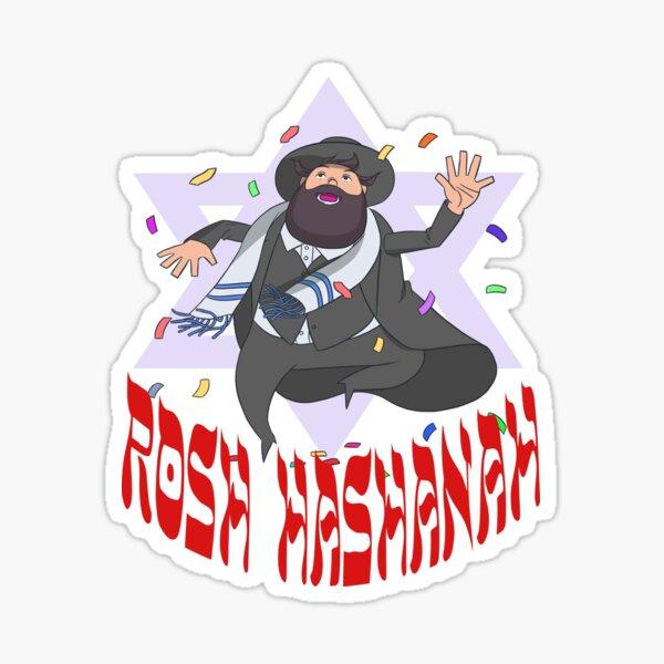 Rosh Hashanah Jewish Shofar Sticker