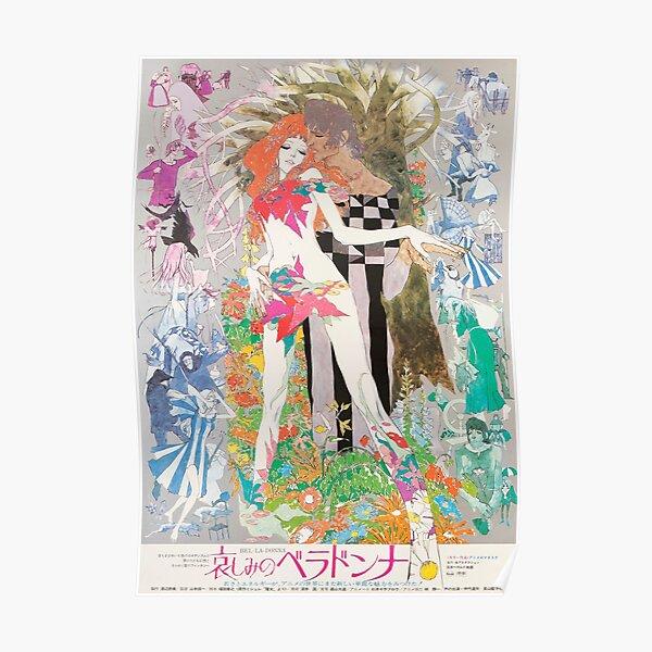 Belladonna Of Sadness 1973 哀しみのベラドンナ Japanese Movie Poster Art Poster By B00tleg90s Redbubble