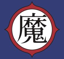 King Piccolo's kanji
