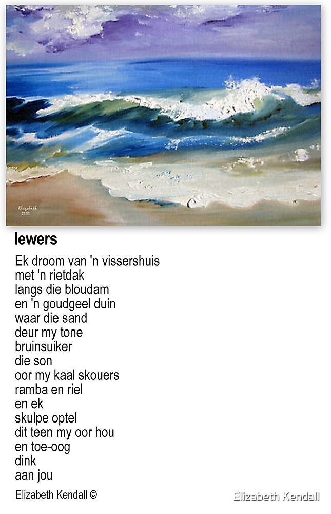 Iewers by Elizabeth Kendall