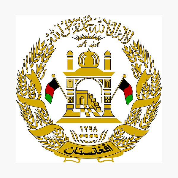 Afghanistan Islamic Republic Emblem (2004–2013) Photographic Print