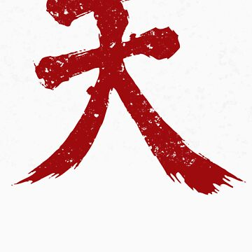 Shun Goku Satsu by Bagu