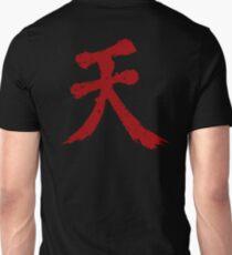 Shun Goku Satsu T-Shirt