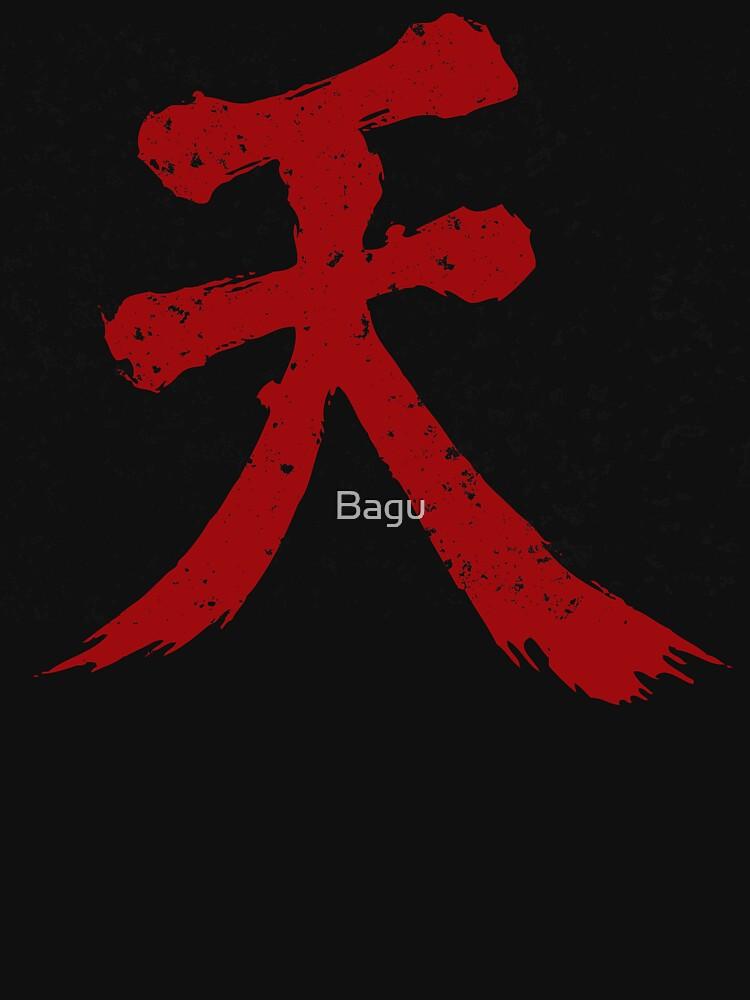 Shun Goku Satsu | Unisex T-Shirt