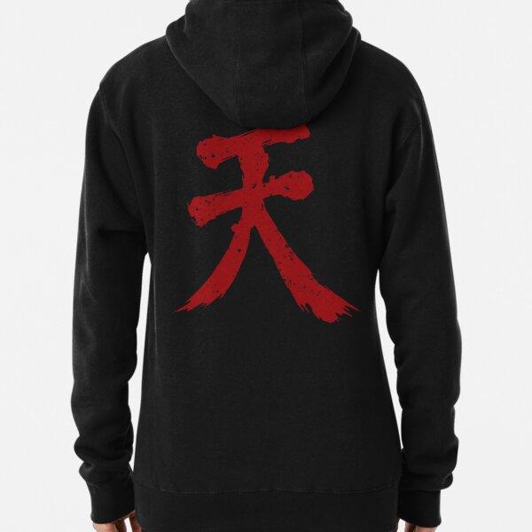 Shun Goku Satsu Pullover Hoodie