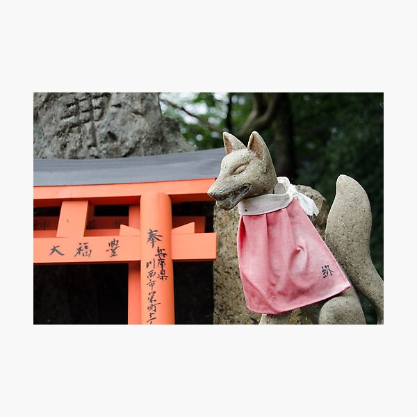 Fushimi Inari Shrine Photographic Print