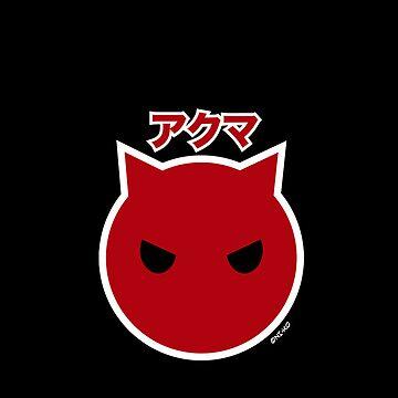 Akuma Emoticon by nikkolen
