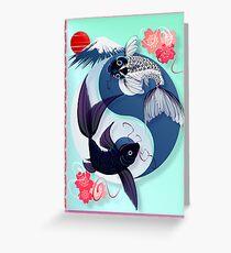 Yin and Yang Koi Greeting Card