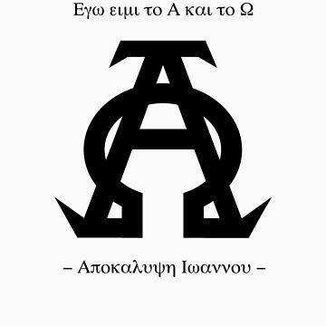 Alpha and Ωmega by Dimitri40