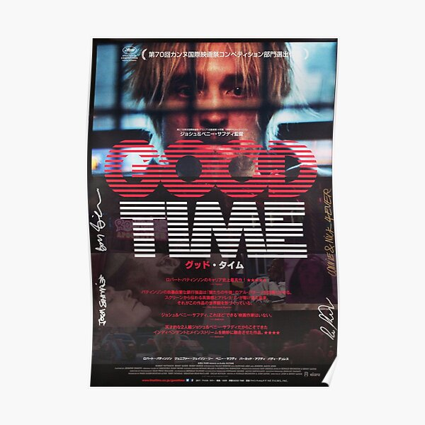 Good Time Japanese Release Poster