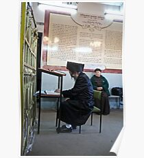 interfaith dialogue . Leżajsk.  march 2012 . Poland . With Love to the World  . Harcikn Dank ! A dank ojch zejer!   by Doctor Faustus.  Пусть Бог не последний, СПАСИБО !  Poster