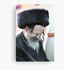 Praying in the Ohel of Rabbi Elimelech. Harcikn Dank ! A dank ojch zejer!   Featured in  Hat Heads. Canvas Print