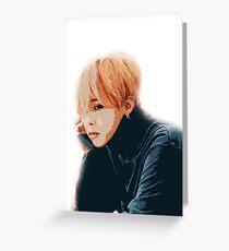 G Dragon Layers Greeting Card