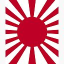 Imperial Japan Flag Rising Sun Mounted Print By Solarcross Redbubble