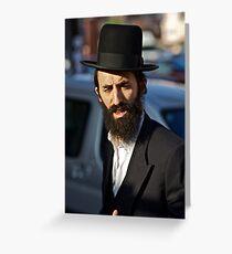 Street portrait.Leżajsk. Gosher Galicia. From my Midrasz. Harcikn Dank ! A dank ojch zejer!   by Doktor Faustus . Greeting Card