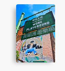 Willie Wong Playground Metal Print