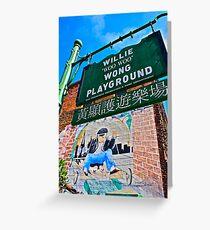 Willie Wong Playground Greeting Card
