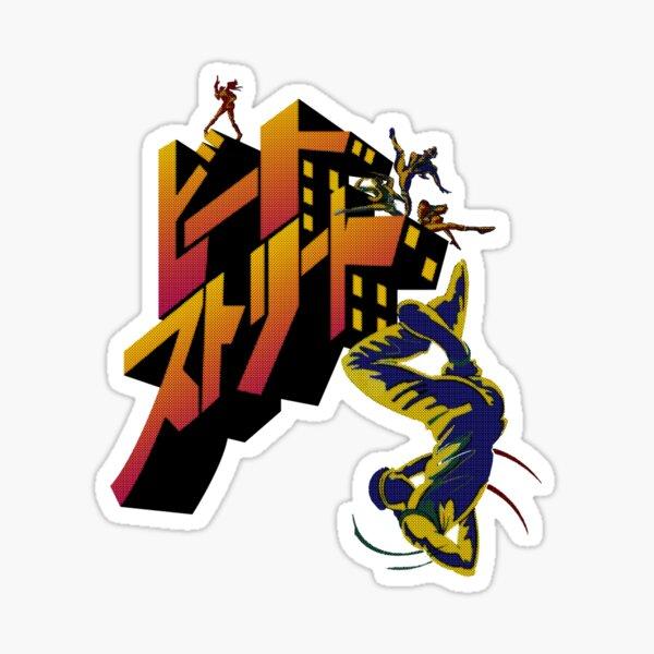 Beat Street Japan Oldschool Sticker