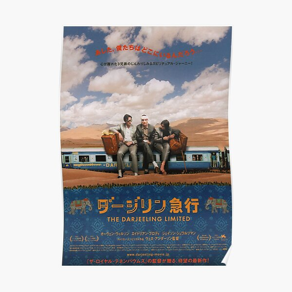 The Darjeeling Limited Japanese Release Poster