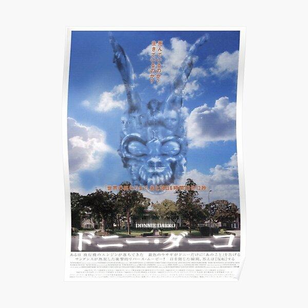 Sortie japonaise de Donnie Darko Poster