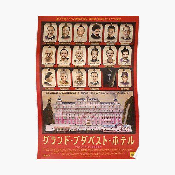 La sortie japonaise du Grand Budapest Hotel Poster