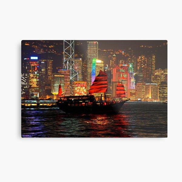Classic Hong Kong Metal Print